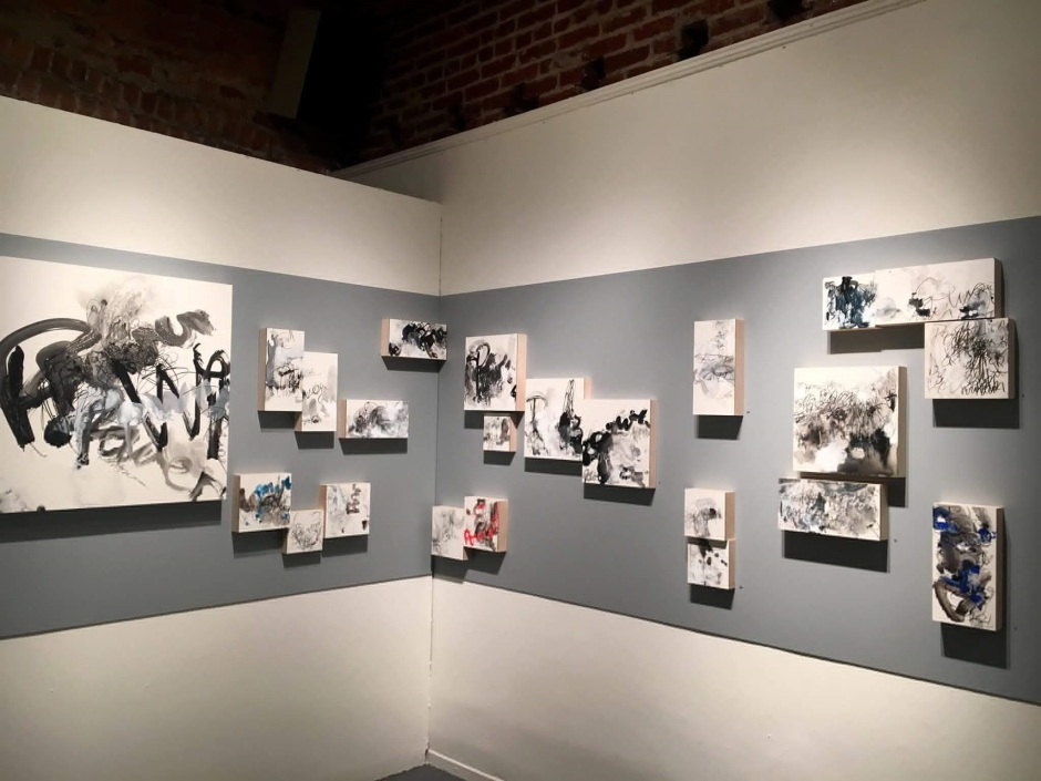 Installation shot from Power (I Know It When ...) at DC Arts Center.